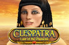 http://vulcandeluxion.com/cleopatra-last-of-the-pharaohs/